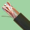 No name ТППэпЗ 100х2х0,5 (c гидрофобным заполением) кабель -