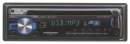Kenwood KDC-MP543U -