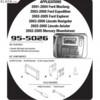 Адаптер для головных устройств Metra 95-5026 (Ford DDin multi) -