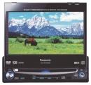 Panasonic CQ-VD7005W5 -