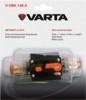 Автоматический предохранитель Varta V-CB8.140.0