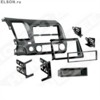 Адаптер для головных устройств Metra 99-7871T (Honda Civic 07 Ta