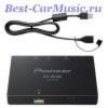 Адаптер PIONEER CD-UB100