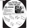 Адаптер для головных устройств Metra 99-2008 (Cadillac DTS 06-UP -