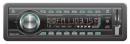 Prology MCE-525U -